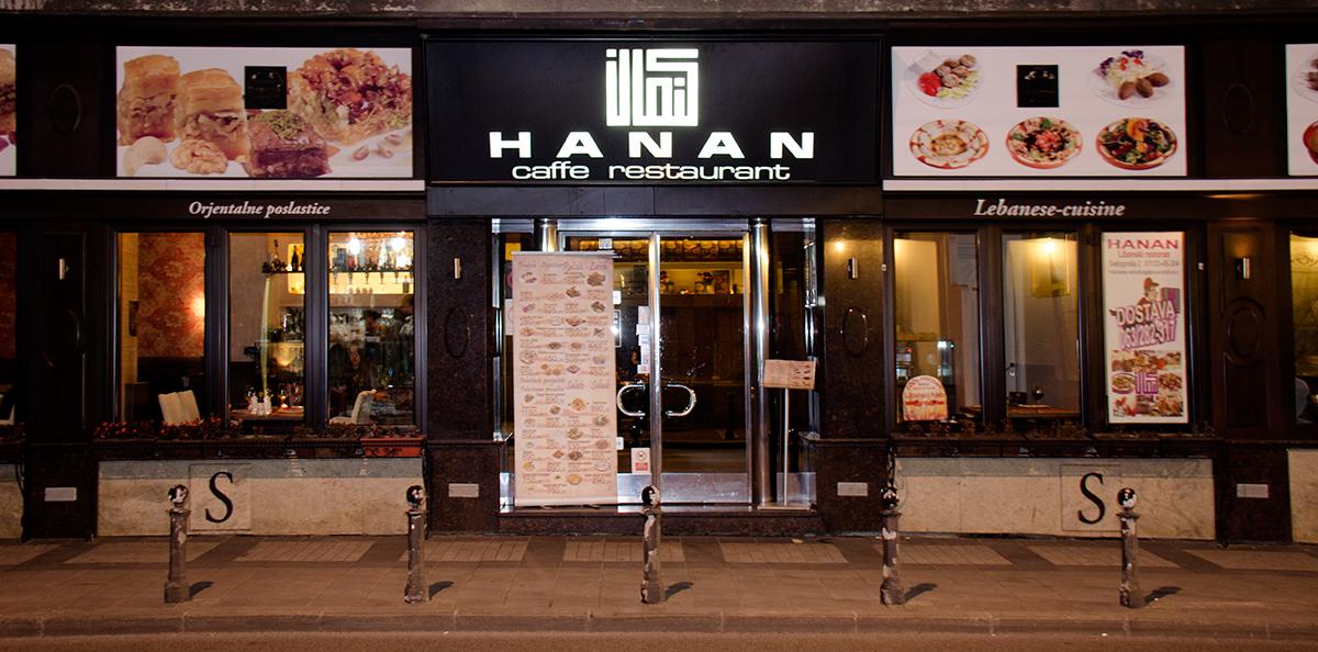 Hanan Caffe Restaurant